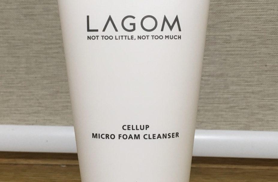 韓国LAGOM(ラゴム)の洗顔料はおすすめ!通販で買えるの?購入レビューし口コミや評判も紹介!