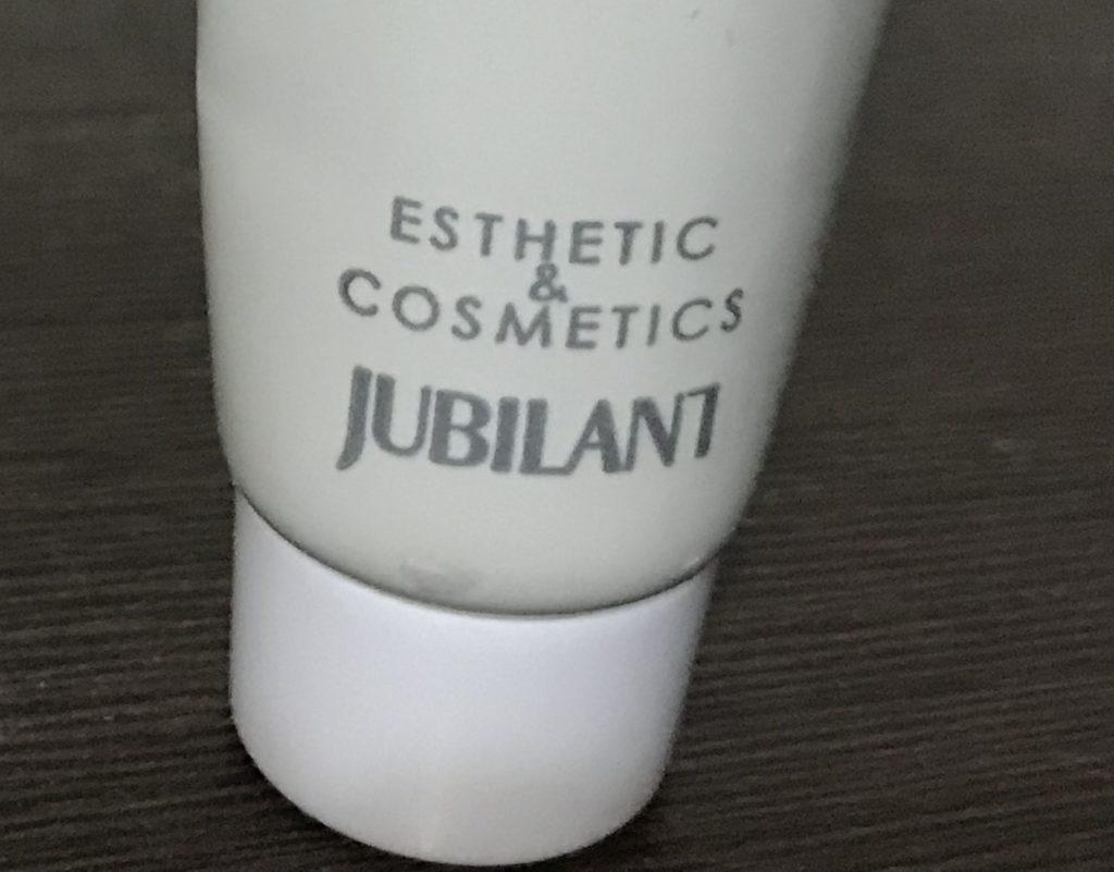 ジュビラン洗顔料ホワイトウォッシュの口コミ!効果は?