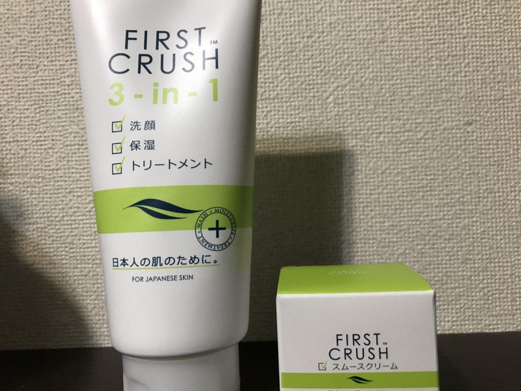 ニキビ洗顔料ファーストクラッシュ