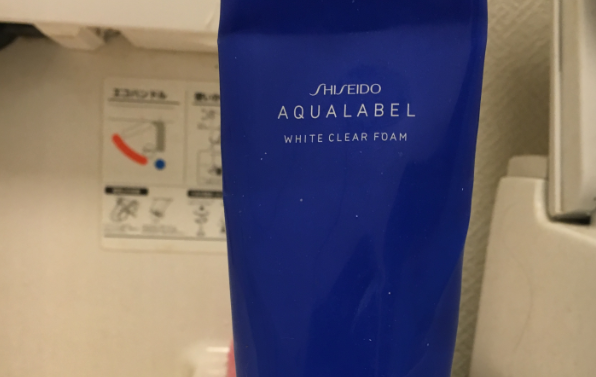 アクアレーベル ホワイトクリアフォーム