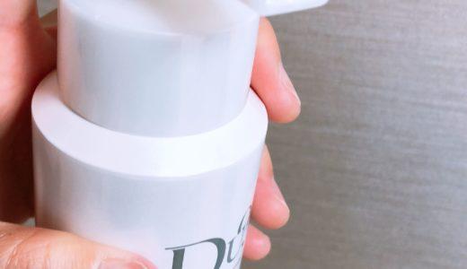 DUO(デュオ)の洗顔ザブライトフォームの購入レビュー!口コミや評判も