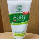 メンソレータムアクネス(Acnes)薬用クリーム洗顔のレビュー!口コミや評判