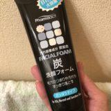 熊野油脂ファーマアクト炭洗顔フォーム