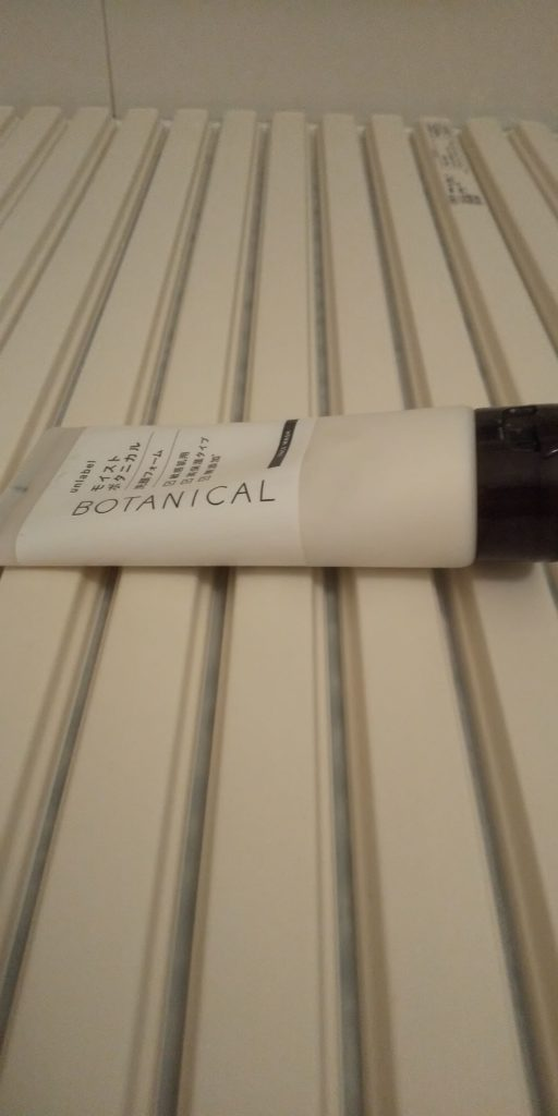unlabel(アンレーベル)モイストボタニカル洗顔フォーム