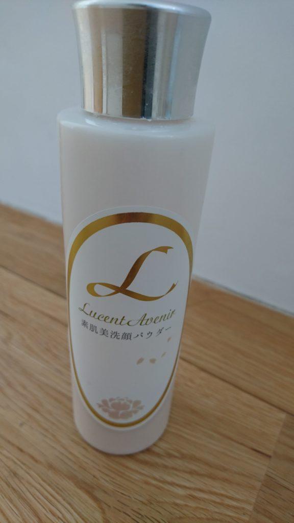 Lucent Avenir(ルーセントアベニール)素肌美